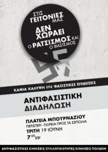 www.kar.org.gr_2018-06-07_12-38-23_1